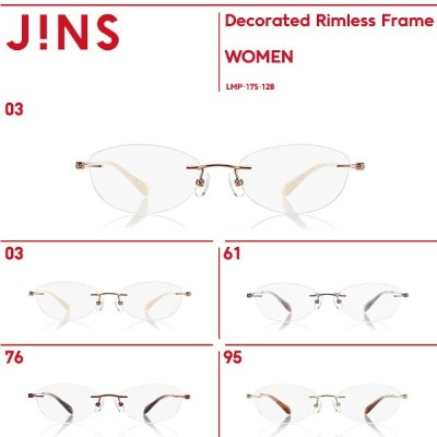 【SALE】【Decorated Rimless Frame】デコレートリムレスフレーム-JINS(ジンズ)