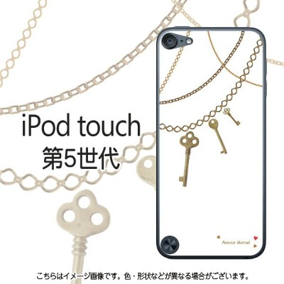 PairKey-iPodtouch5ケース