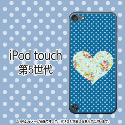 Heart-iPodtouch5ケース