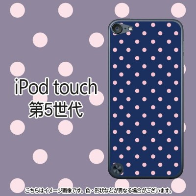 Dotpatternドット柄-iPodtouch5ケース