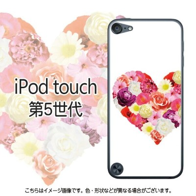 flowerheart-iPodtouch5ケース
