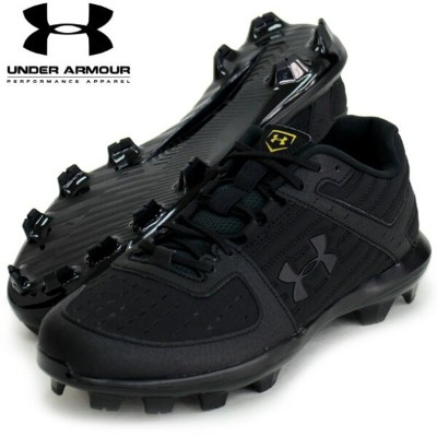 UA イグナイトライト Low TPU ワイド【UNDER ARMOUR】アンダーアーマー 野球ポイントスパイク19SS(3022133-BLK/BLK)*20