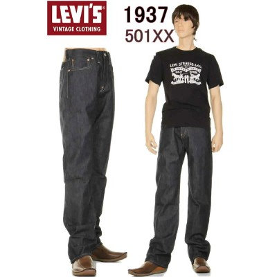 LEVIS VINTAGE CLOTHING 1937 37501-0010 リーバイス ヴィンテージクロージング 501xx MADE IN USA【リーバイス501xxジーンズ CONE...