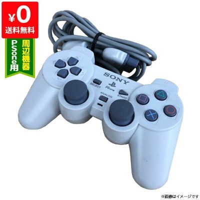 PS アナログコントローラ (DUALSHOCK) PS one 周辺機器 コントローラー PlayStation SONY ソニー 4948872001106 【中古】