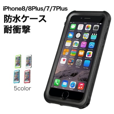 iPhone8 防水ケース iPhone7ケース iPhone8 Plus 防水ケース iPhone7 Plus スマホケース アイフォン8 アイフォン7 防水カバー 海 温泉 プール お風呂 写真...