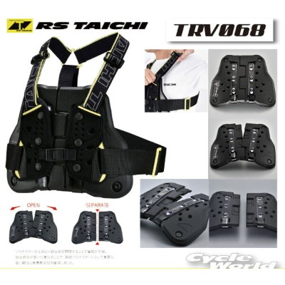 ☆【RS TAICHI】TRV068 テクセル セパレートチェストプロテクター(ベルトタイプ) TRV068 TECCELL SEPARATE CHEST PROTECTOR(WITH BELT)...