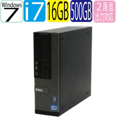 DELL 7010SF モニタレス Core i7 3770 3.4GHz メモリー16GB DVDマルチ HDD500GB 64Bit Windows7Pro R-d-287 USB3.0対応...