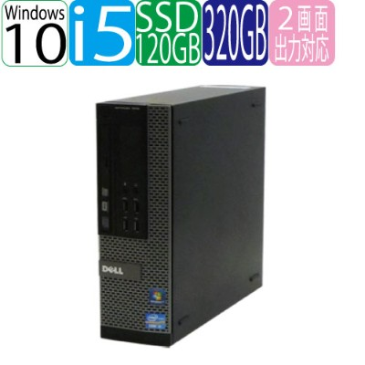 DELL optiplex 7010SF Core i5 3470 3.2GHz メモリ4GB 新品SSD120GB + HDD320GB DVDマルチ Windows10 Home 64bit...