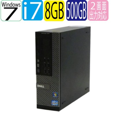 DELL 7010SF Core i7 3770 3.4GHz メモリー8GB DVDマルチ 500GB 64Bit Windows7Pro R-d-292 USB3.0対応 中古 中古パソコン...
