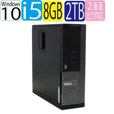 DELL 3010SF Core i5 3470 3.2Ghz メモリ8GB HDD新品2TB DVD-ROM HDMI WPS Office付き Windows10 Home 64bit MAR...