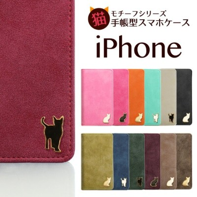 iPhoneケース 手帳型 ヴィンテージPUレザー フリップ 猫 iPhone11 Pro Max iPhoneXR iPhoneXS XSMax X iPhone8 iPhone8Plus...