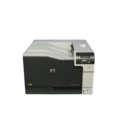 HP LaserJet Pro Color CP5225dn (CE712A#ABJ) A3カラーレーザープリンタ 約1,700枚【中古】【送料無料セール中! (大型商品は対象外)】