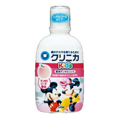 【GotoポイントUP】【送料込・まとめ買い×3】ライオン クリニカKids デンタルリンス スッキリピーチ 250ml キシリトール ( 天然素材甘味剤 ) 配合×3点セット (...