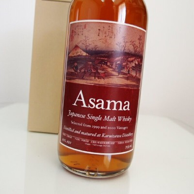 軽井沢ASAMA1999&200046%700ml逆輸入品Japanese Single Malt Whisky