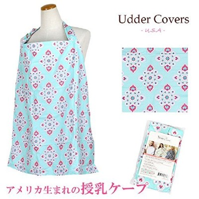 Udder Covers (アダーカバーズ) 授乳ケープ Nursing Covers ブルックリン