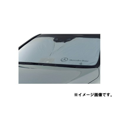 【Mercedes-Benz Accessories】 ベンツ フロント・サンシェード GLE SUV用 M1666711050MM