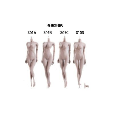 【TBLeague】female seamless body PALE series not head S01A S04B S07C S10D TBリーグ 1/6スケール シームレス女性ボディ...