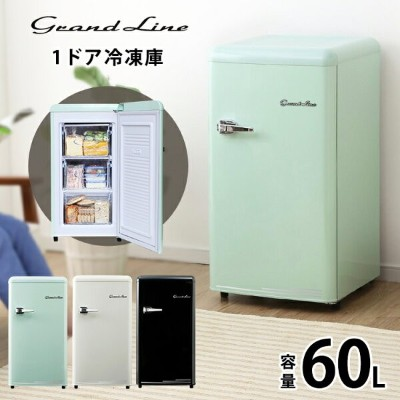 Grand-Line 1ドア レトロ冷凍庫 60L ARE-F60送料無料 新生活 冷凍庫 フリーザー 家庭用 食品保存 おしゃれ デザイン コンパクト 前開き A-Stage ライトグリーン...