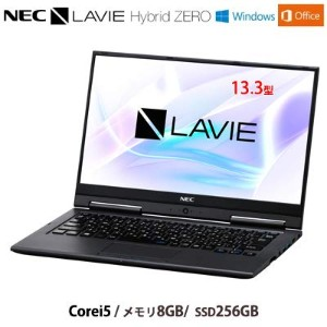 NEC PC-HZ550LAB LAVIE Hybrid ZERO