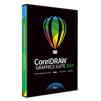 CorelDRAW Graphics Suite 2019 for Mac 通常版 グラフィック デザイン ソフトウェア