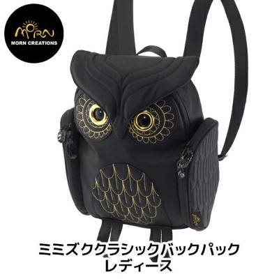 【MORN CREATIONS】The Owls ミミズククラシックバックパックレディース