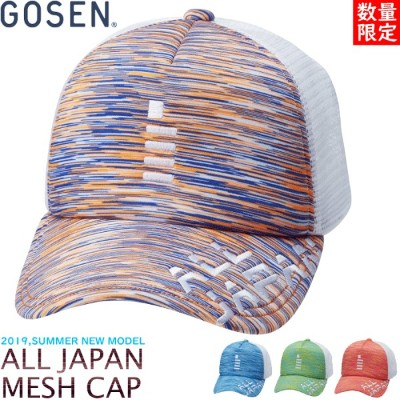 \SALE 40%OFF/即日発送 数量限定 GOSEN ゴーセン ソフトテニス ALL JAPAN キャップ 帽子 プラネタリウム 熱中症対策[C19A05]【STZP5】
