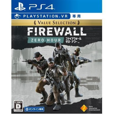 Firewall Zero Hour Value Selection (PlayStationVR専用)PS4 PCJS-66042