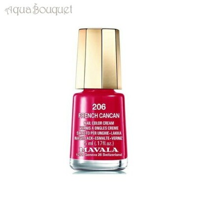 マヴァラ ミニ カラー ヴェルニ 5ML 206 FRENCH CANCAN MAVALA MINI COLOR VERNIS [2069]