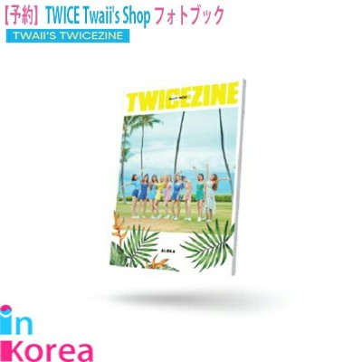 TWICE トゥワイスジン フォトブック TWICE Twaii's TWICEZINE / K-POP TWICE Twaii's Shop TWICE POP-UP STORE トゥワイス...