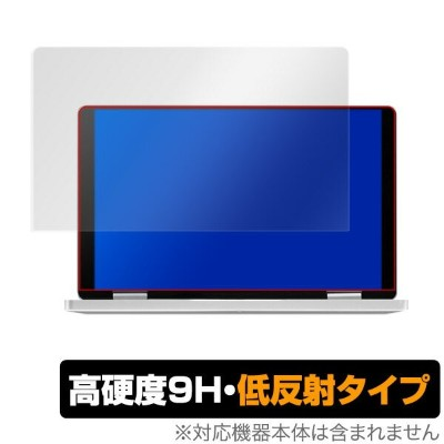 【15%OFFクーポン配布中】OneNetbook OneMix3S / OneMix3 保護フィルム OverLay 9H Plus for One-Netbook OneMix 3S /...