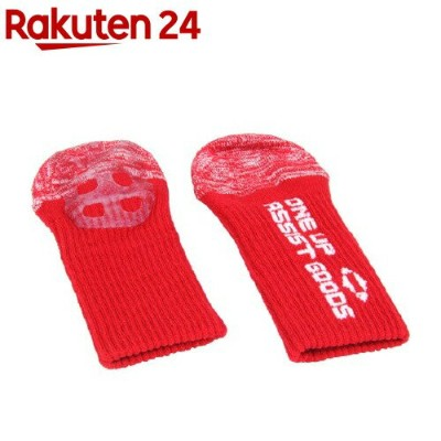 SK11 ハシゴの先端カバー STC-RED-2P(1コ入)【SK11】