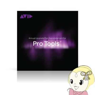 9935-66087-00 Annual Upgrade & Support Plan Reinstatement for Pro Tools【smtb-k】【ky】