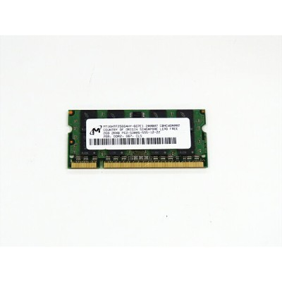 MT16HTF25664HY-667E1 Micron 2GB DDR2-677 PC2-5300 200pin【中古】