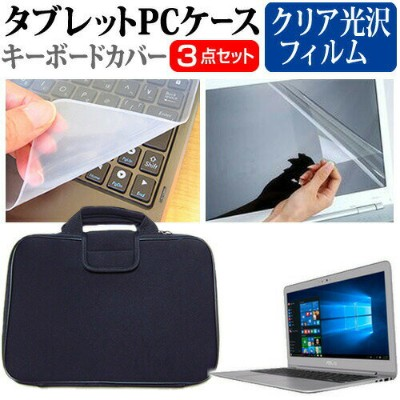 ASUS ZenBook UX330UA [13.3インチ] 指紋防止 クリア光沢 液晶保護フィルム と 衝撃吸収 タブレットPCケース セット ケース カバー 保護フィルム タブレットケース...