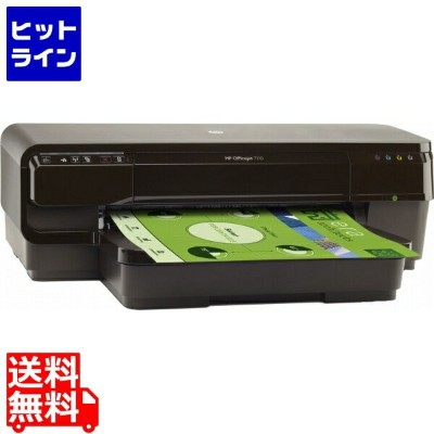 Officejet HP Officejet 7110 CR768A#ABJ