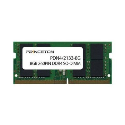 プリンストン PDN4/2133-8G 8GB PC4-17000(DDR4-2133) 260PIN SO-DIMM PDN4/2133-8G