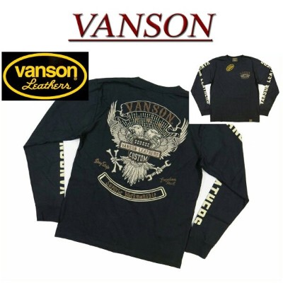 【5サイズ】 ny751 新品 VANSON アメリカンイーグル エンブレム刺繍 ロンT NVLT-512 メンズ バンソン AMERICAN EAGLE LONG SLEEVES T-SHIRT 長袖 Tシャツ ヴァンソン