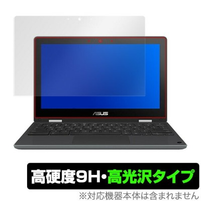 【15%OFFクーポン配布中】Chromebook Flip C214MABW0028 保護フィルム OverLay 9H Brilliant for ASUS Chromebook Flip...