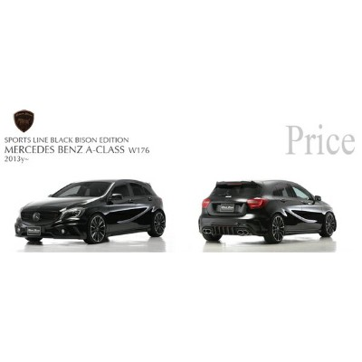 SPORTS LINE BLACK BISON EDITION MERCEDES BENZ A-CLASS W176 2013〜 マフラーカッター(TWIN240)