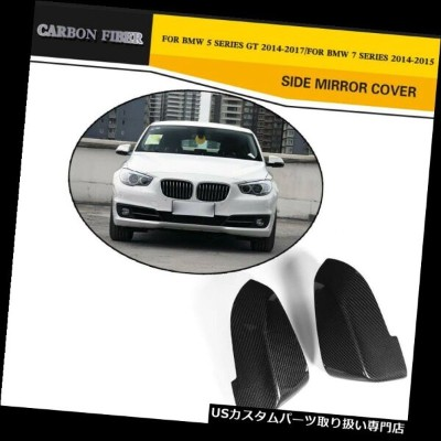 GTウィング 交換用サイドミラーカバーBMW BMW 5シリーズGT 14-17 7シリーズ14-15にフィット Replacement Side Mirror Covers Fit for BMW...