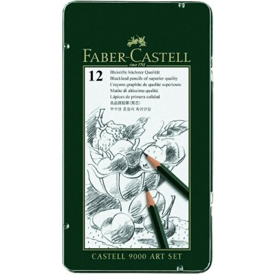 【FABER-CASTELL】カステル9000番鉛筆プロセットアートセット