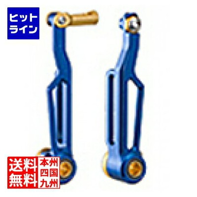 リデア ( RIDEA ) CLV V-Brake CNC Long arm (ブルー) 147-00002【返品不可】
