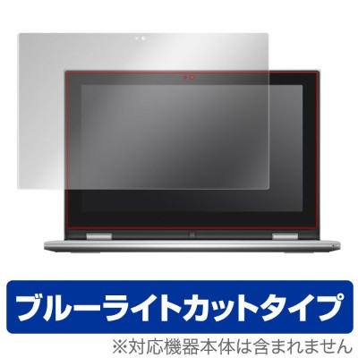 DELL Inspiron 11 3000シリーズ 2 in 1 (2015/2014年モデル) 保護フィルム OverLay Eye Protector for DELL Inspiron 11...