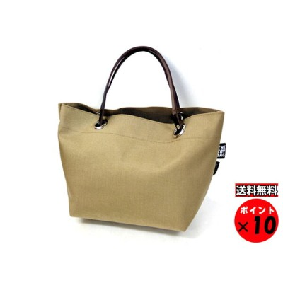 SALE セール 50%OFF THE TOY BAG ザトイバッグ 日本製 ONE MILE TOTE BAG ワンマイルトートバッグ ベージュ 【あす楽対応】