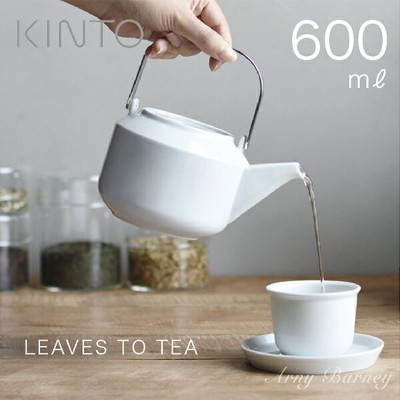 【NEW】kinto ティーポット LEAVES TO TEA ティーポット 【600ml】 キントー ティーポット おしゃれ ティーポット 北欧 ポット 白 陶器 ポット 大容量 波佐見焼 急須...