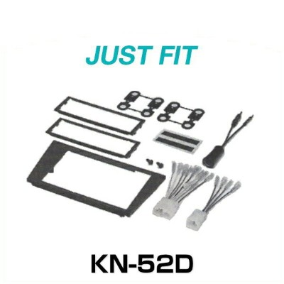 JUST FIT ジャストフィット KN-52D 取付キット