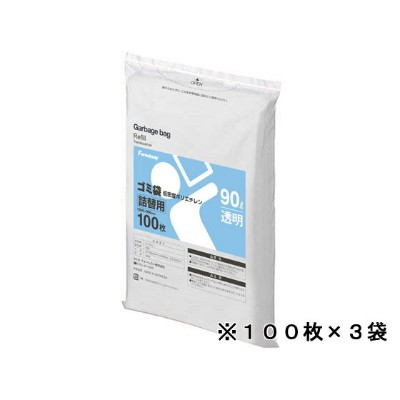 Forestway/詰替用ゴミ袋 透明 90L 100枚×3袋