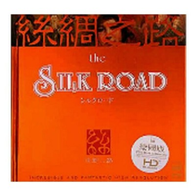 ABC(INT'L)RECORDS エービーシーレコーズ SILK ROADHDCD HD-167[HD167]