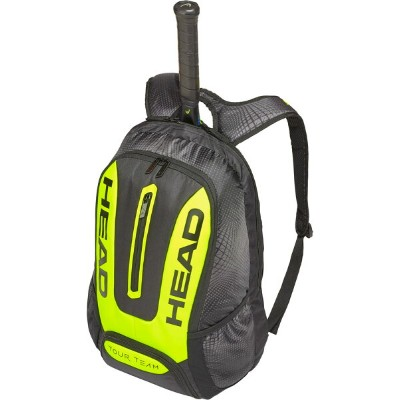 HEAD(ヘッド)テニスツアーチーム EXTREME BACKPACK283449