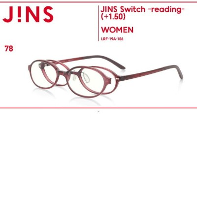 【JINS Switch READING】(+1.50)-JINS(ジンズ)